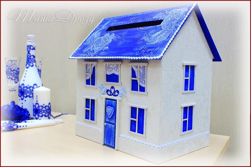Свадебный дом своими руками 72
